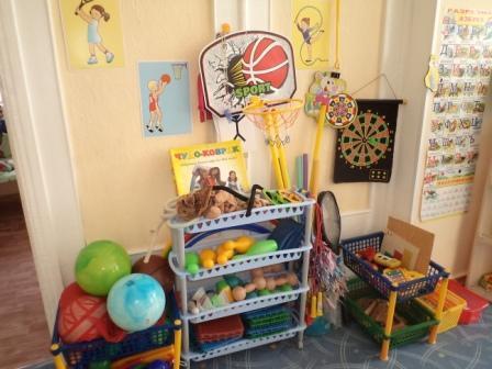 Физ уголок в детском саду своими руками в 1 младшей группе
